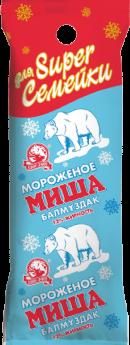 Мороженное ванильное, 800 гр