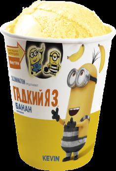 Бананово-сливочное мороженое с игрушкой-сюрпризом внутри