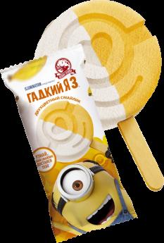 Эскимо Смайлик банано-сливочный 70г