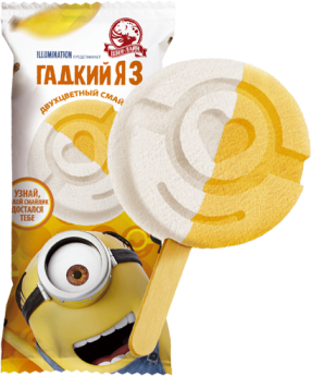Банановое мороженое-смайлик