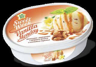SWEET WEEK – пломбир с кусочками грецкого ореха и кленовым сиропом в ванночке