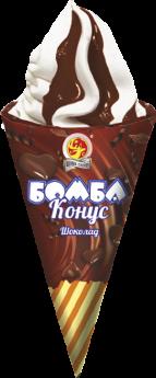 Бомба конус шоколад