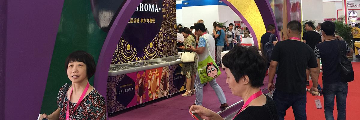 Мороженое «Шин-Лайн» пользовалось большим успехом на выставке China Ice Cream Forum-2017