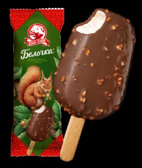 Белочка — Эскимо сливочное в шоколадной глазури с орехами