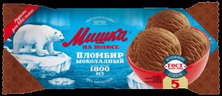 Пломбир шоколадный